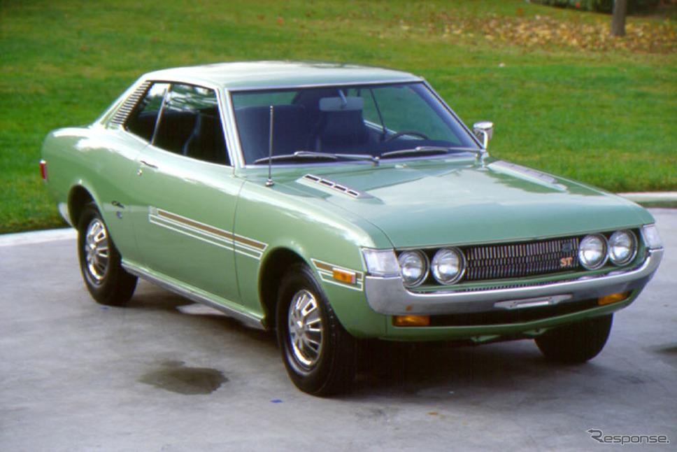 トヨタ・セリカ北米仕様(1971年型)《photo by Toyota》