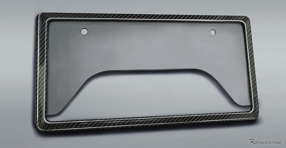 GRカーボンナンバーフレーム《画像提供 トヨタカスタマイジング&ディベロップメント》