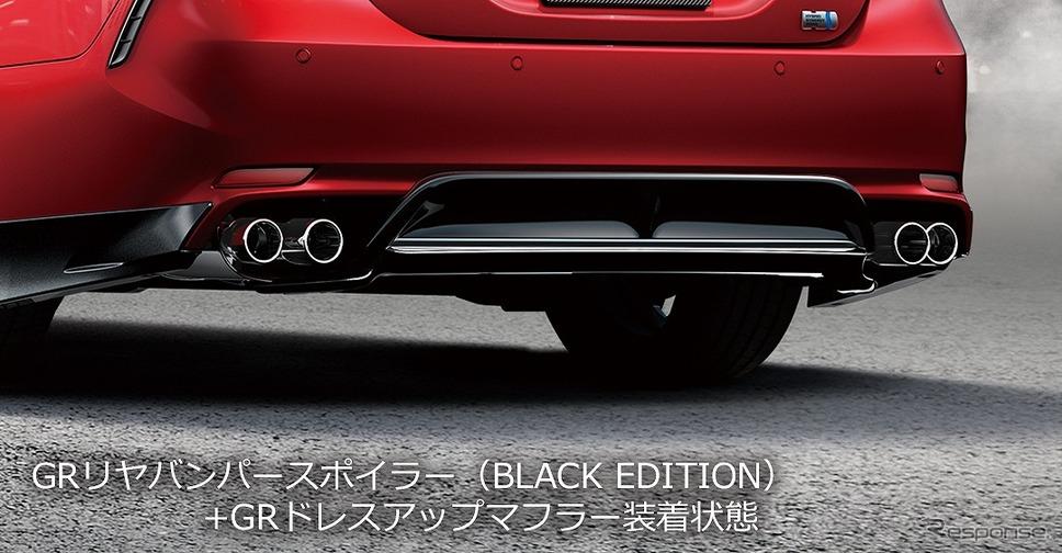 GRリヤバンパースポイラー(ブラックエディション)《画像提供 トヨタカスタマイジング&ディベロップメント》