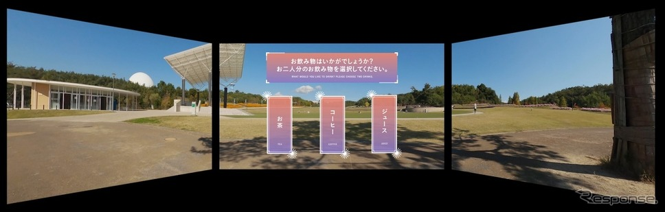 ドリンク注文画面イメージ《画像提供 NTTドコモ》