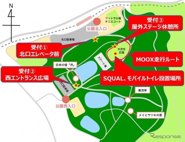 愛・地球博記念公園《画像提供 愛知県》