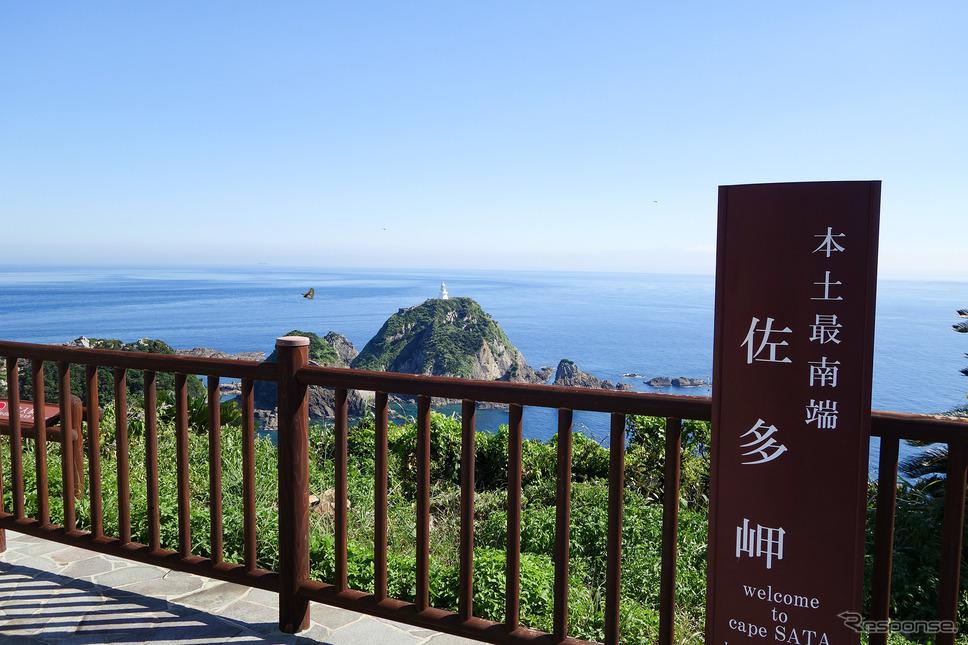 佐多岬からのビュー。ここから先は大海原である。《写真撮影 井元康一郎》