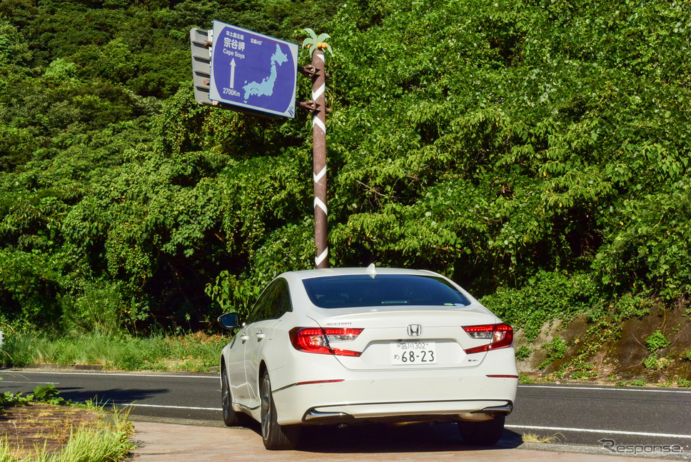 本土最北端、北海道・宗谷岬まで2700kmの表示。《写真撮影 井元康一郎》