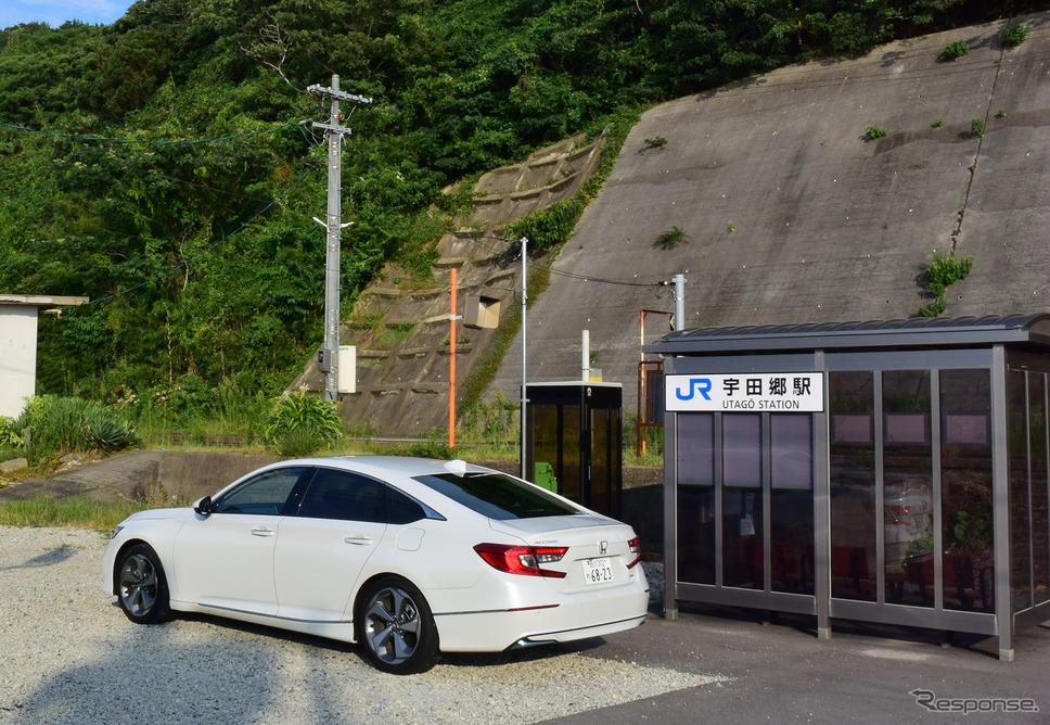 山陰本線宇田郷駅にて。古い駅舎が取り壊され、簡易駅舎に。《写真撮影 井元康一郎》