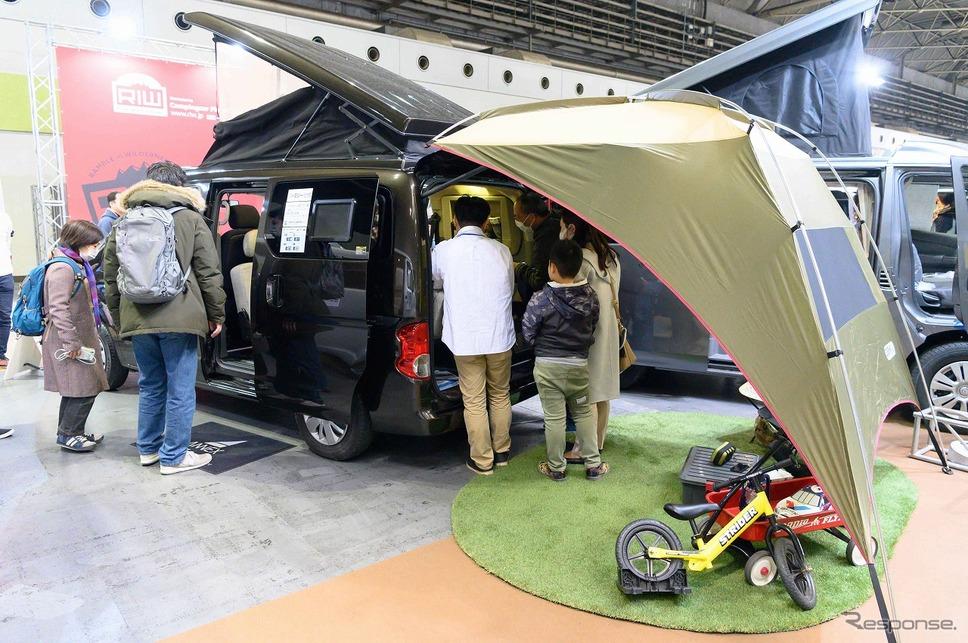 大阪キャンピングカーショー2021《写真提供 大阪キャンピングカーショー運営事務局》