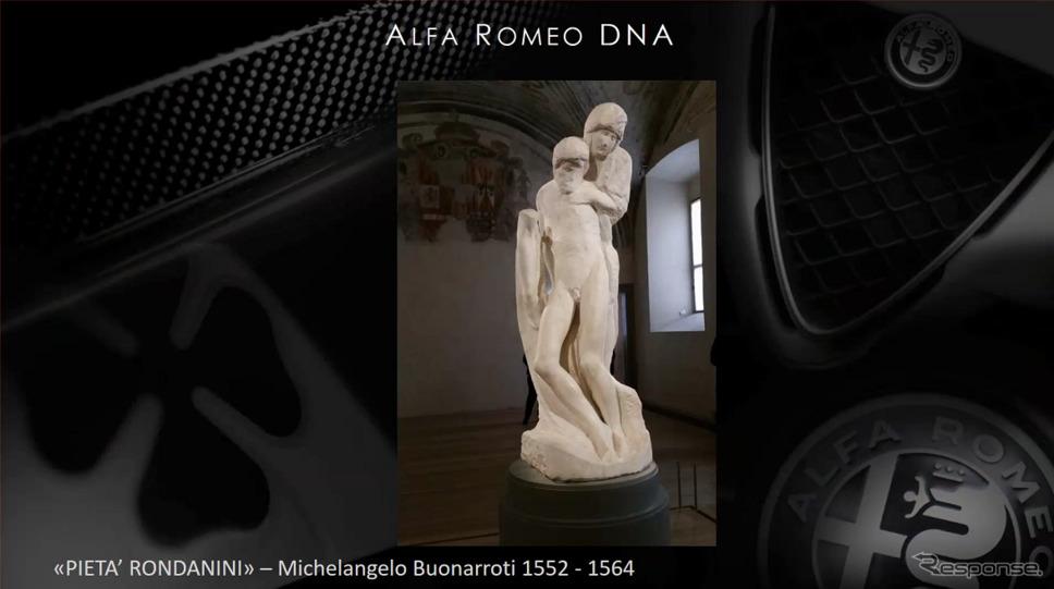 アルファロメオ パッシオーネ《写真提供  アルファロメオ》