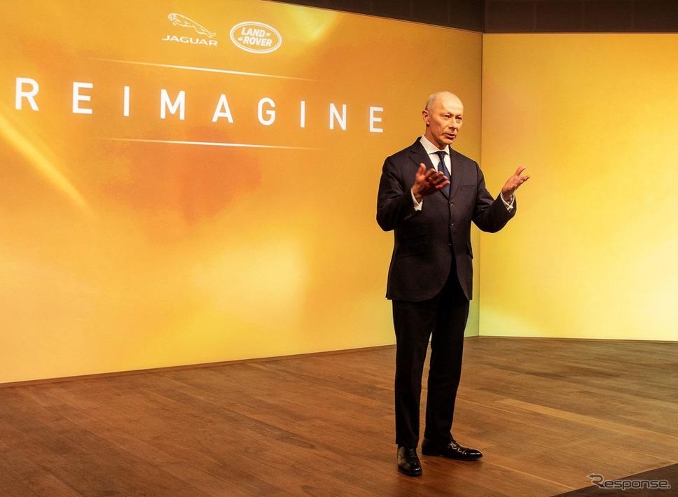 ジャガー・ランドローバーの新グローバル戦略「REIMAGINE」を発表するティエリー・ボロレCEO《photo by Jaguar Cars》