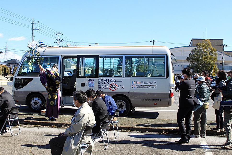 埼玉県初の自動運転 路線バス、埼玉工業大学の自動運転バス教材を採用《写真撮影 大野雅人(Gazin Airlines)》