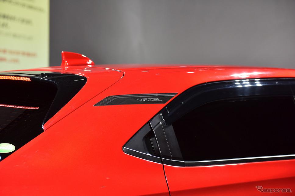 ホンダ ヴェゼル 新型(ホンダアクセス 純正アクセサリー装着車)《写真撮影 中野英幸》