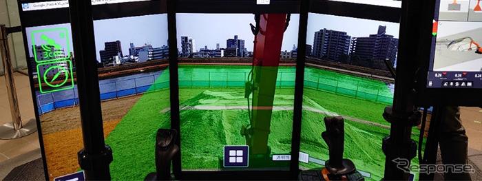 遠隔操縦モニターに表示されるAR映像(3次元設計データ)《画像提供 日立建機日本》
