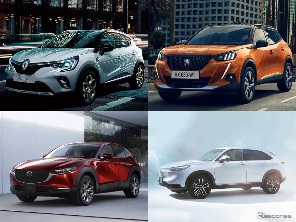 ルノー キャプチャー(左上)、プジョー 2008(右上)、マツダCX-30(左下)ホンダ ヴェゼル(右下)《写真提供 ルノー・ジャポン、Peugeot、マツダ本田技研工業》