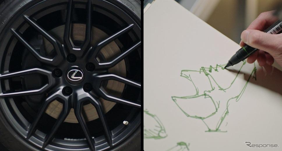 レクサス IS がモチーフのワンオフのスニーカーの開発シーン《photo by Lexus》