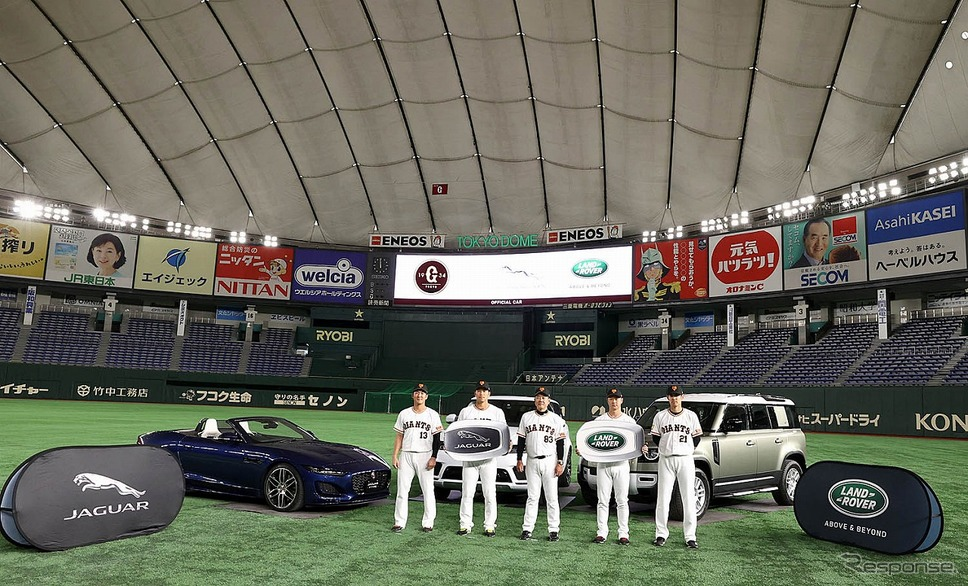 オフィシャルカー貸与式《写真提供 ジャガー・ランドローバー・ジャパン》