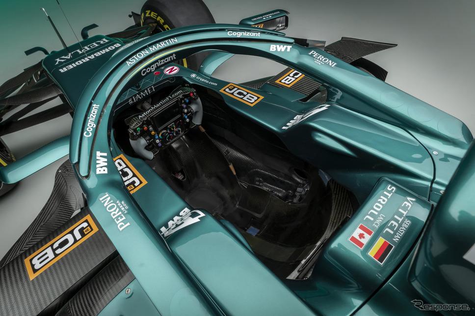アストンマーティンAMR21《Photo by Aston Martin Cognizant F1 Team》