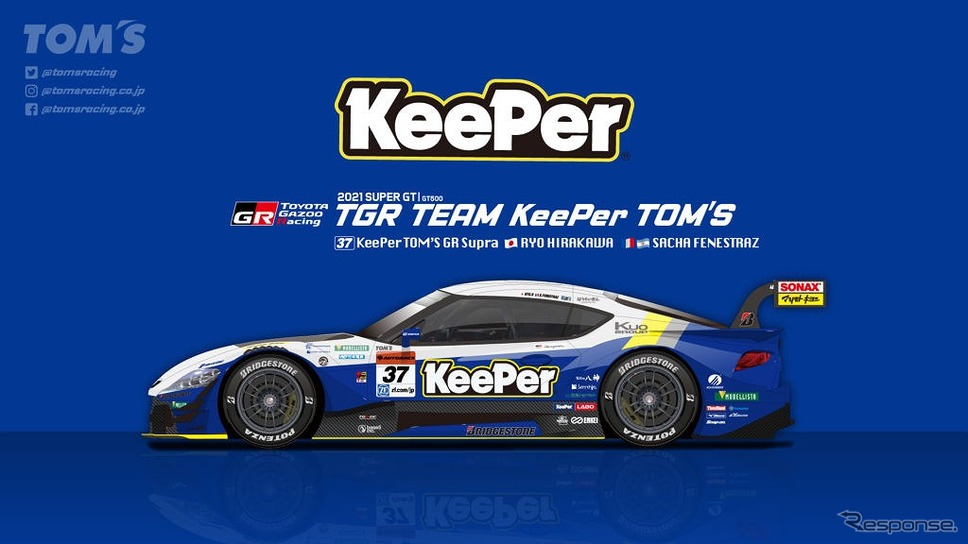 SUPER GT GT500クラス/TGR TEAM KeePer TOM'S《写真提供 トムス》