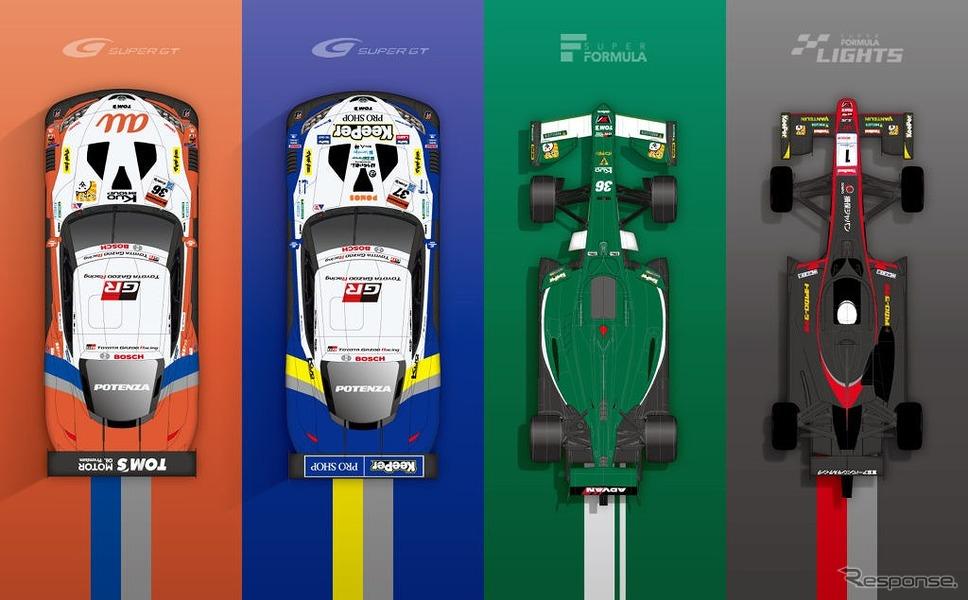 TOM'S 2021年シーズンのレース参戦体制《写真提供 トムス》