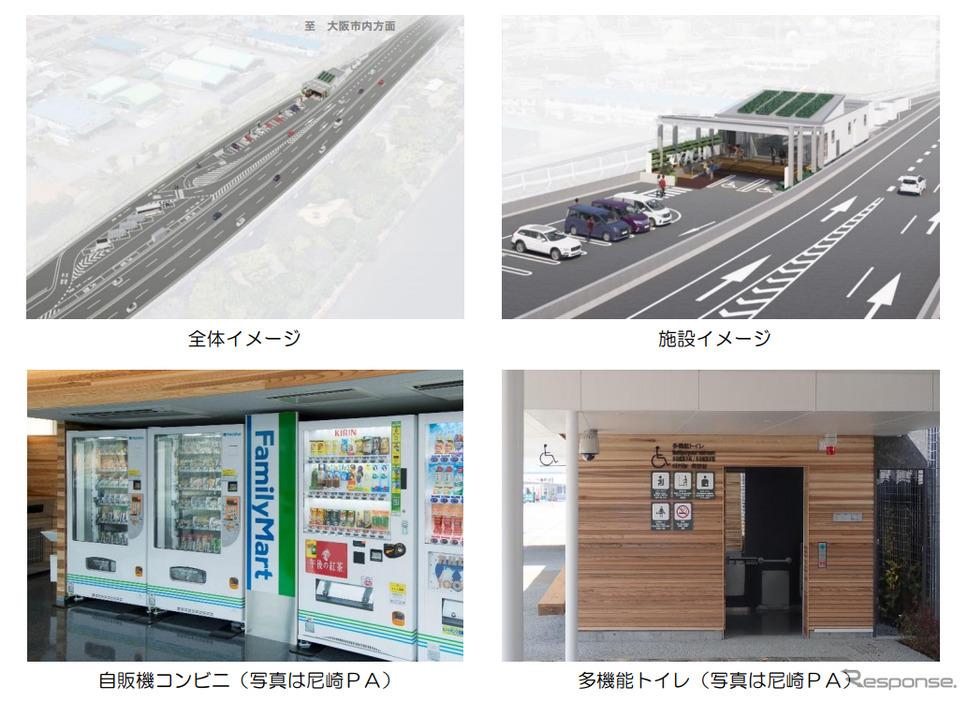 阪神高速 4号湾岸線(北行)高石PA イメージ《写真提供 阪神高速道路》