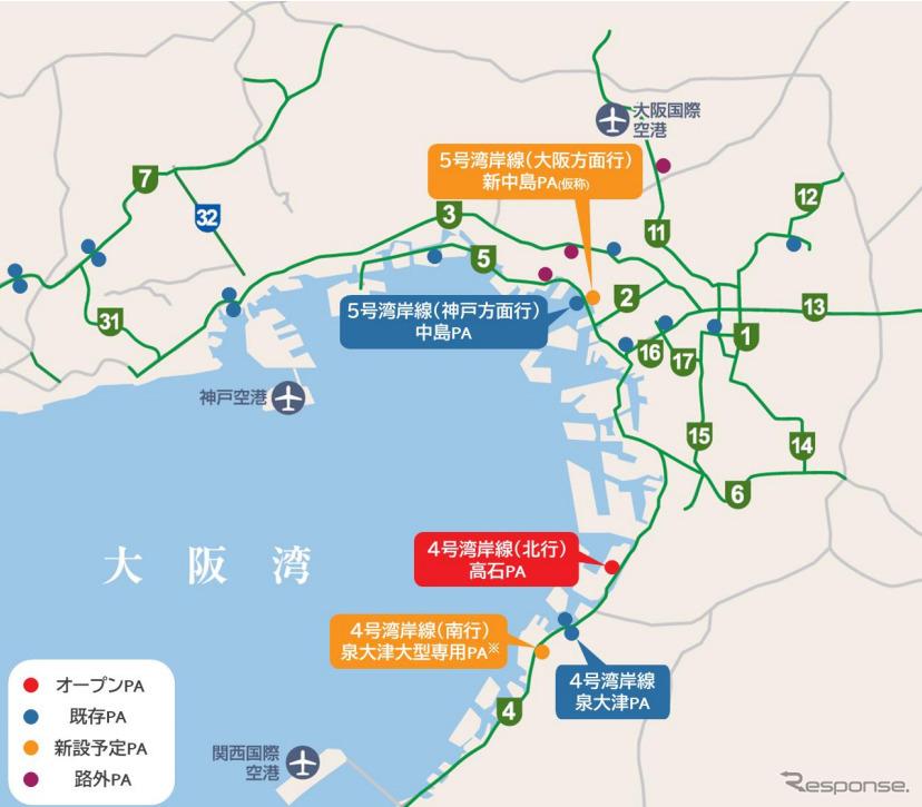 今後のPAの整備予定《写真提供 阪神高速道路》