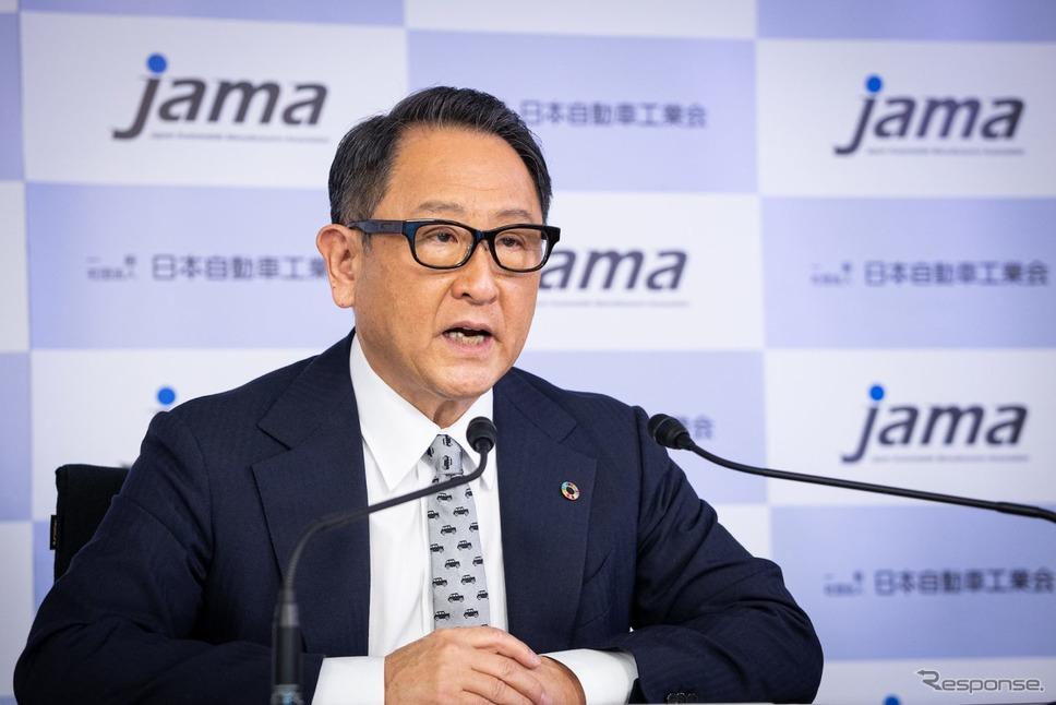 記者会見する豊田章男自工会会長《写真提供 自工会》