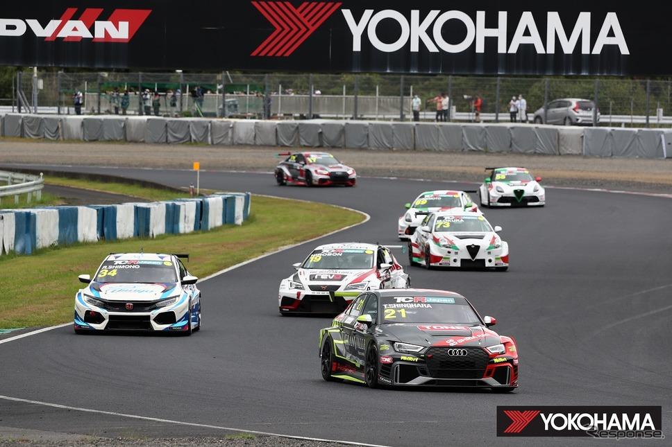 TCRジャパンシリーズ(2020年)《写真提供 横浜ゴム》