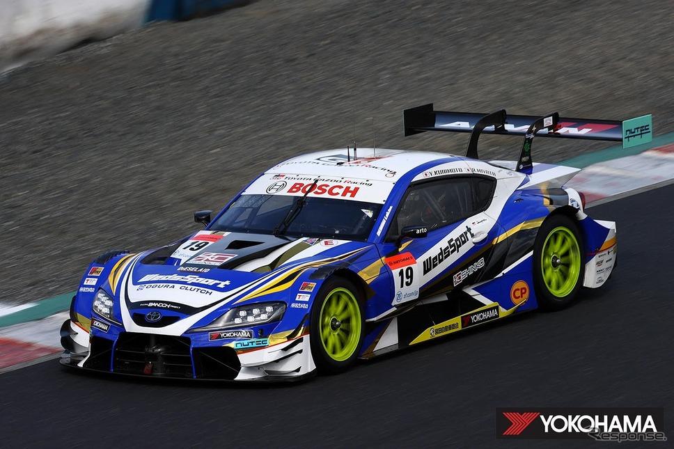 SUPER GT(GT500)TGR TEAM WedsSport BANDOHのWedsSport ADVAN GR Supra《写真提供 横浜ゴム》