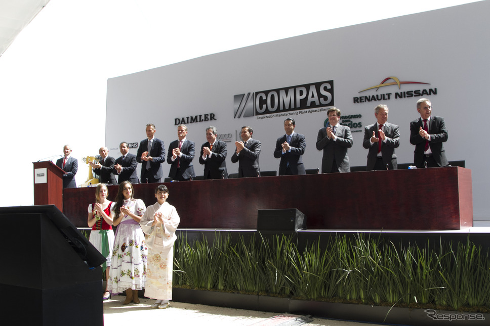 協業のメキシコ工場起工式(2015年)《photo by Daimler》