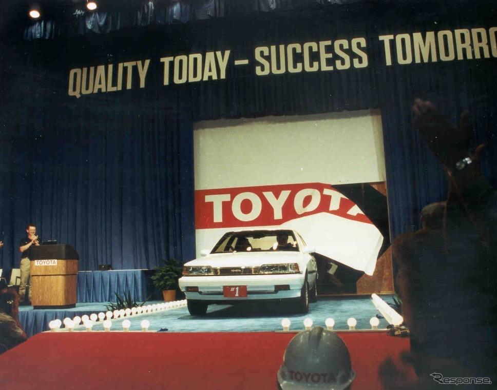 TMMK、1号車(カムリ、1988年)《photo by Toyota》