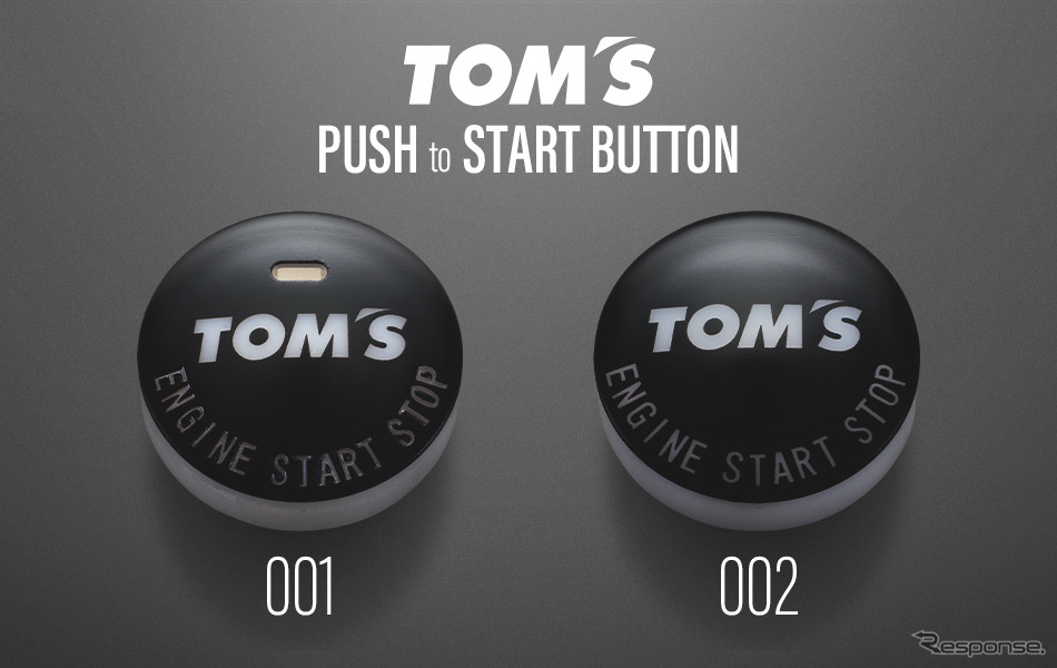 TOM'S プッシュスタートボタン001/002《写真提供 トムス》