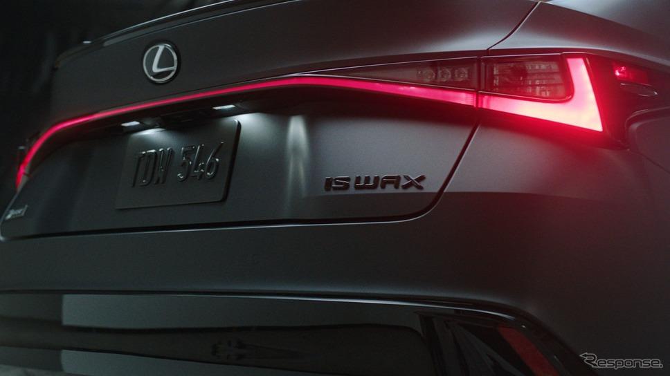 レクサス IS 改良新型の「ワックスエディション」《photo by Lexus》