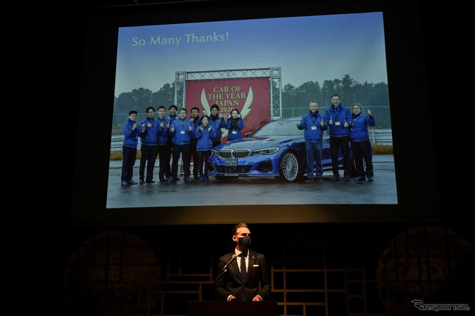 BMW アルピナ XB7《撮影 雪岡直樹》