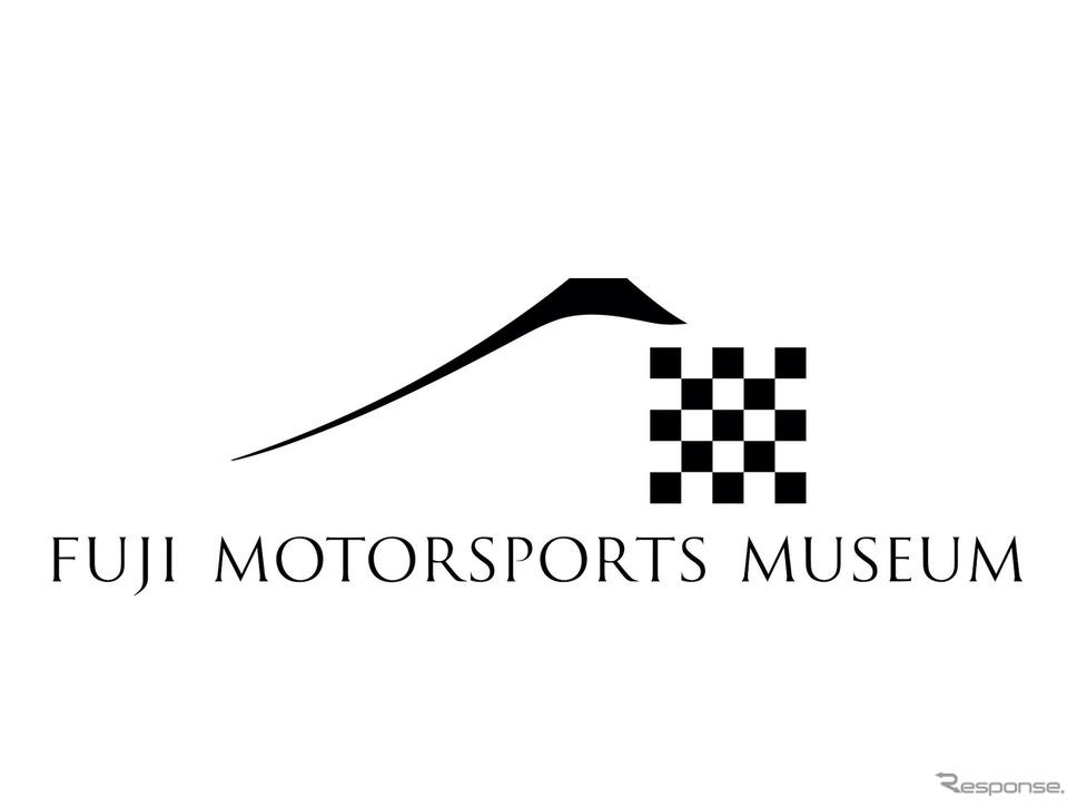 FUJI MOTORSPORTS MUSEUMのロゴデザイン:普遍的で歴史ある富士とチェッカーフラッグをモチーフに、モータースポーツの持つダイナミズムと精緻さをイメージ。《画像提供 東和不動産》