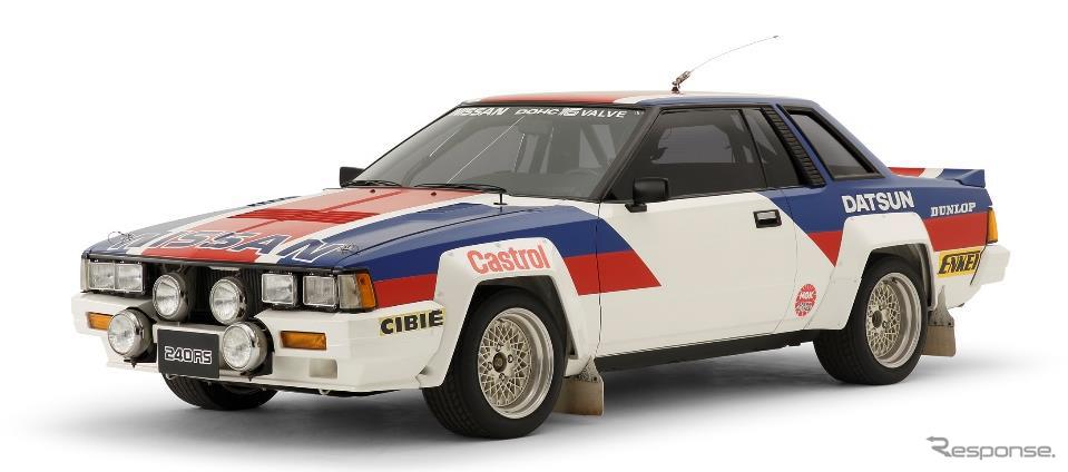 ニッサン 240RS(1982年)《写真提供 AUTOMOBILE COUNCIL 2021 実行委員会》