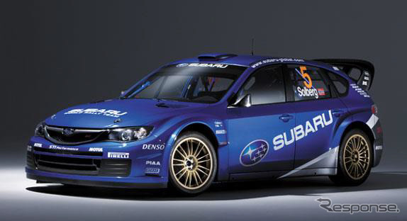 スバル・インプレッサ WRC(2008年)《写真提供 AUTOMOBILE COUNCIL 2021 実行委員会》