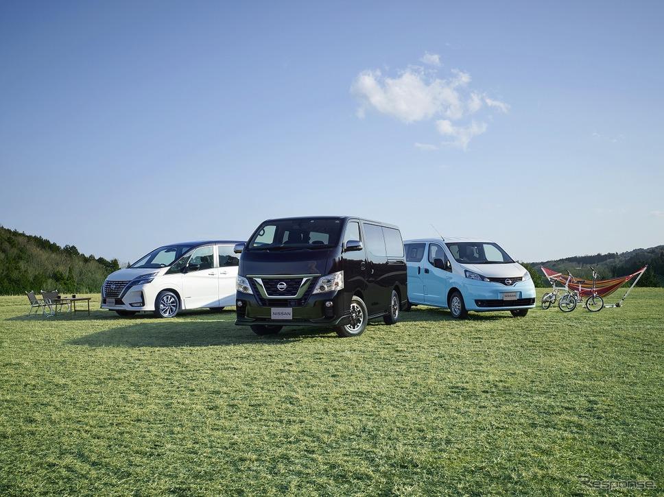 左から、セレナ マルチベッド、NV350キャラバン マルチベッド、NV200バネット マルチベッドワゴン《写真提供 日産自動車》