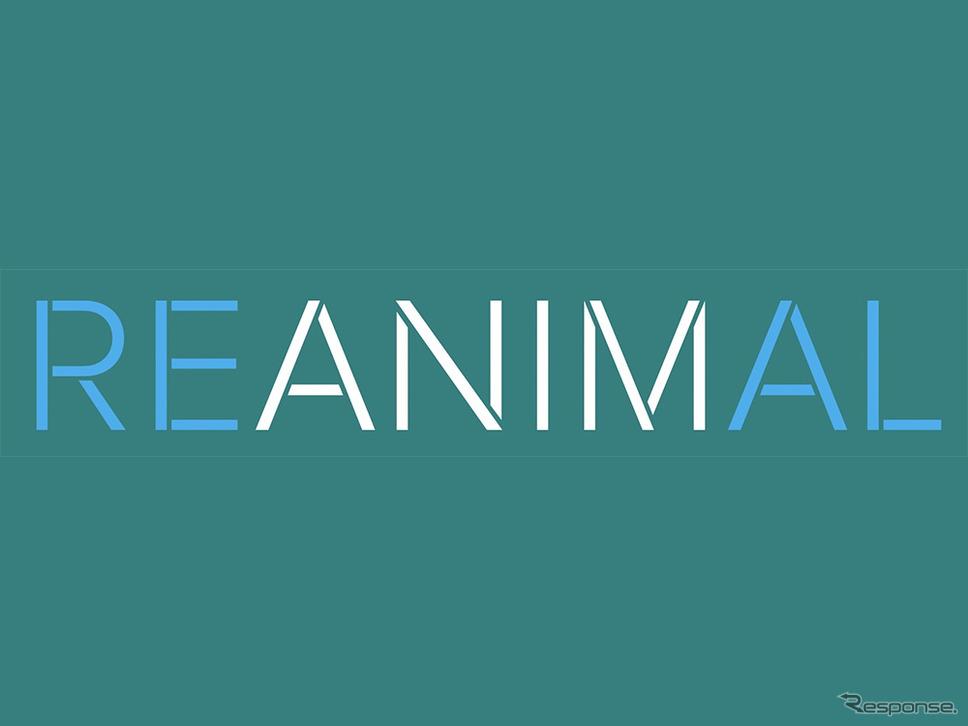 REANIMAL(リアニマル)《写真提供 イード》