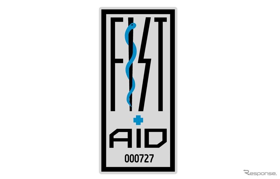 『防災ライダーFIST-AID』ステッカー。特にLサイズが人気だったという。《写真提供 ヤマハ発動機》