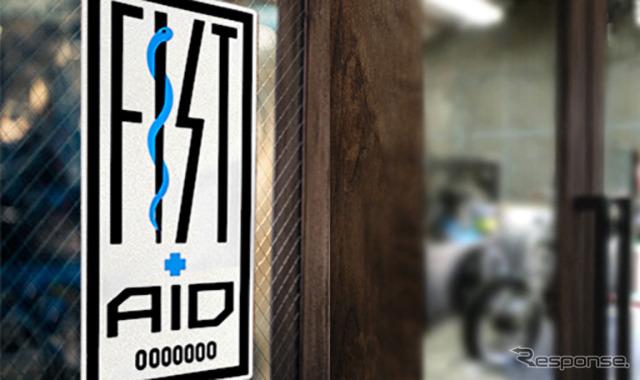Lサイズのステッカーは玄関やガレージなど、外から見えるところに貼って欲しい、と話す。《写真提供 ヤマハ発動機》