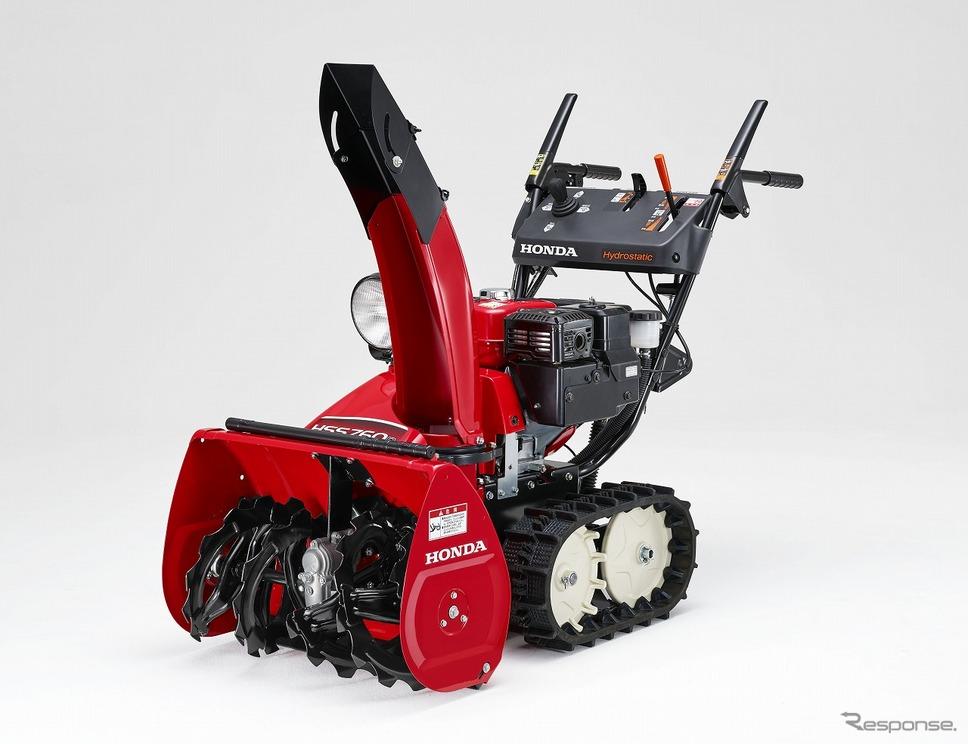 ホンダ 小型除雪機 HSS760n(J)《写真提供 本田技研工業》