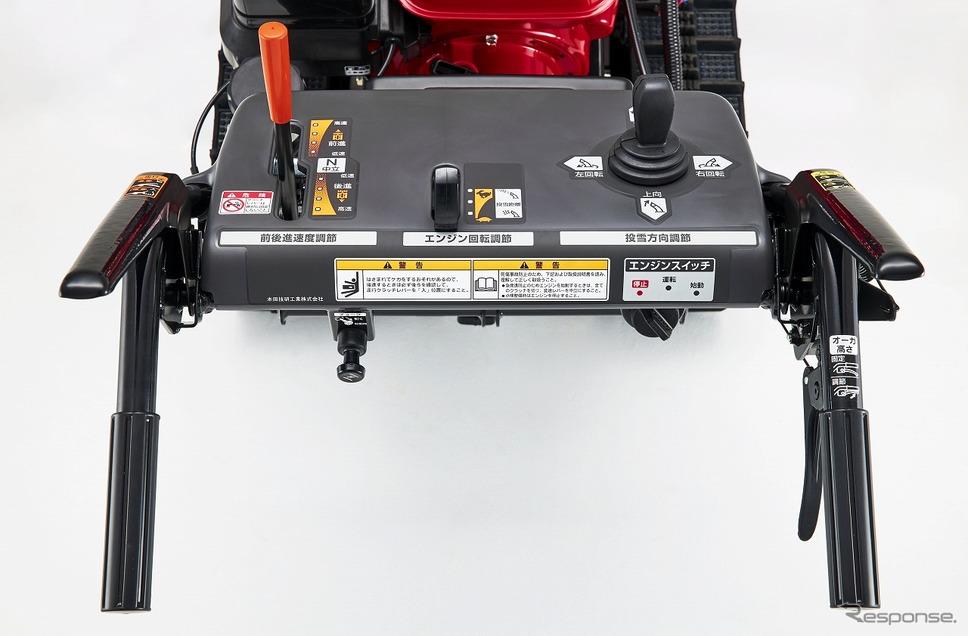 ホンダ HSS760n コントロールパネル《写真提供 本田技研工業》