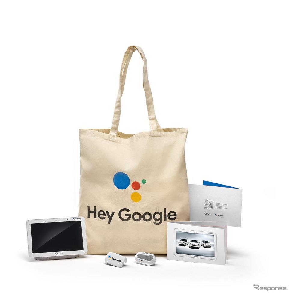 フィアット 500 の「ハイ、グーグル」仕様車に付帯する「Hey Google」のロゴ入りバッグにセットされたウェルカムキット《photo by Fiat》