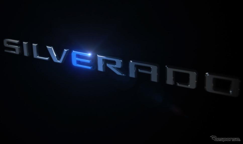 シボレー・シルバラード のEVのティザーイメージ《photo by Chevrolet》