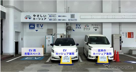 コスモ石油系列SS(セルフピュア新宿中央)でEVシェアリングサービス開始《写真提供 コスモ石油マーケティング》