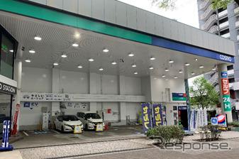 セルフピュア新宿中央(コスモ石油系列SS)《写真提供 コスモ石油マーケティング》