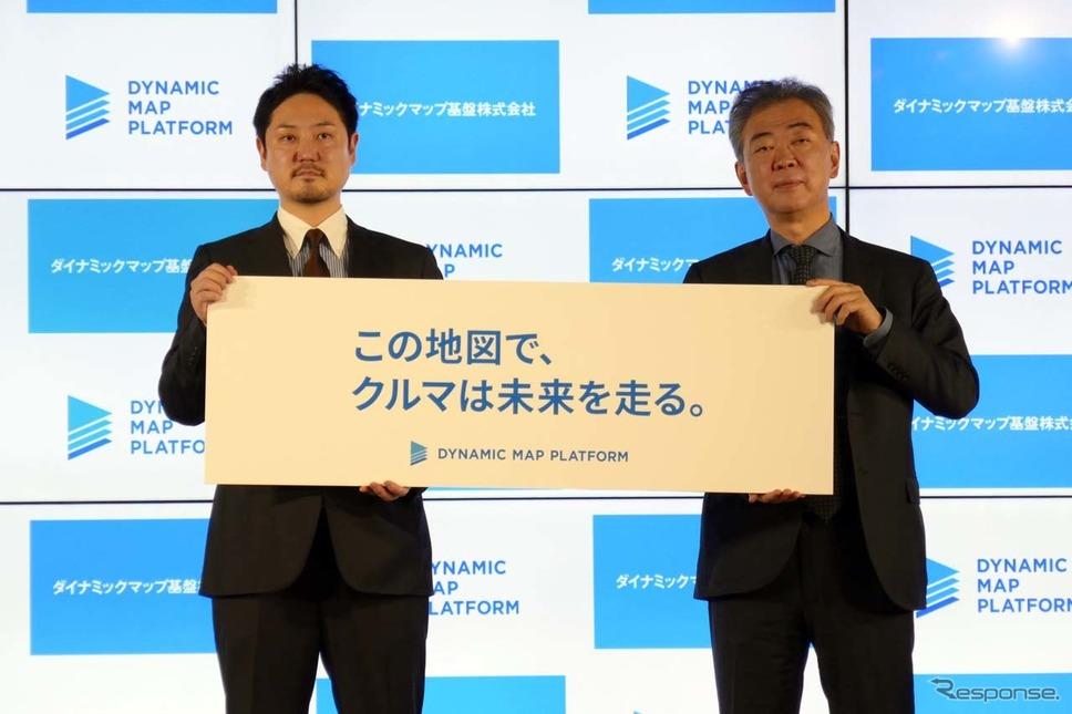 新たなスローガンを掲げて意気込みを語った稲畑廣行社長(右)と吉村修一副社長