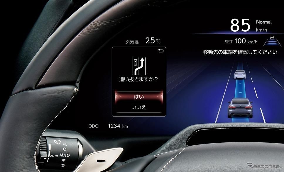 レクサス LS アドバンスト ドライブ 追い越し提案《写真提供 トヨタ自動車》
