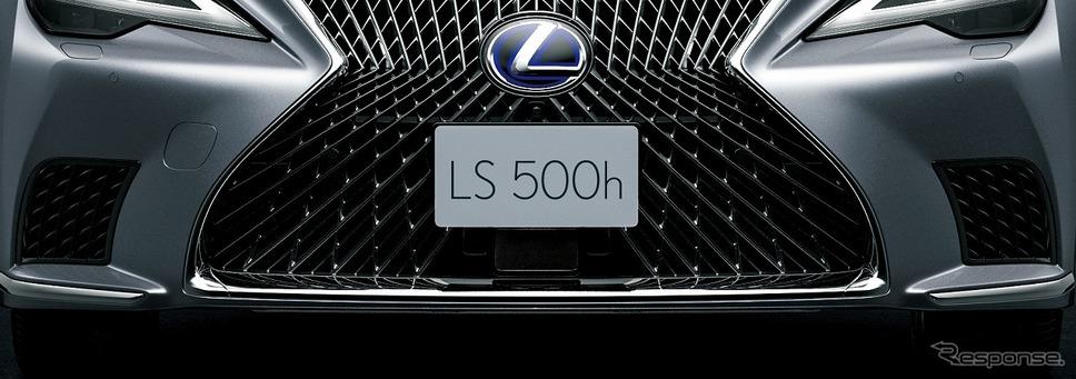 レクサス LS 前方LiDAR《写真提供 トヨタ自動車》