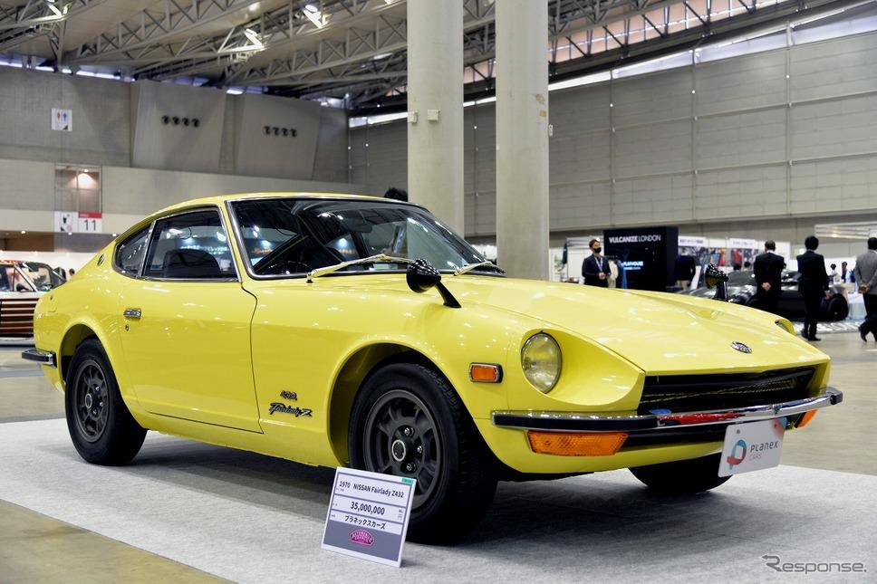 日産フェアレディZ432(1970年)《写真撮影 嶽宮三郎》
