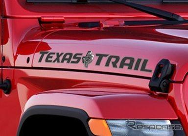 ジープ・グラディエーター・テキサストレイル《photo by Jeep》