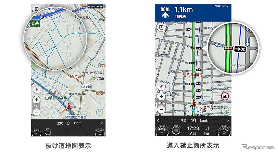 進入禁止箇所の地図表示《写真提供 ナビタイムジャパン》
