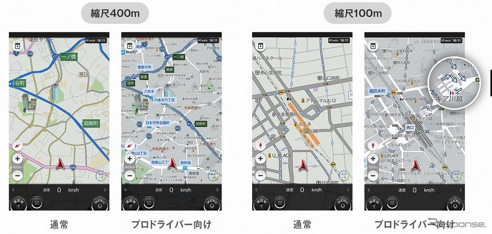 プロドライバー向け地図《写真提供 ナビタイムジャパン》